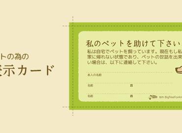 2015年8月7日(金)FMラジオ局 JFN(ジャパンエフエムネットワーク)さんのラジオ番組「OH ! HAPPY MORNING」に出演させていただく事になりました。