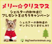 christmas-big-tree-180x150