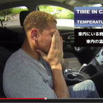 The Arizona Cardinals' Tyrann Mathieu in a hot car